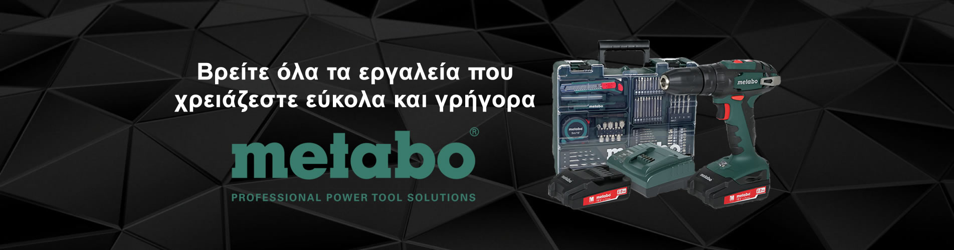Stereotiki Banner 4 - Metabo Distributor Slide