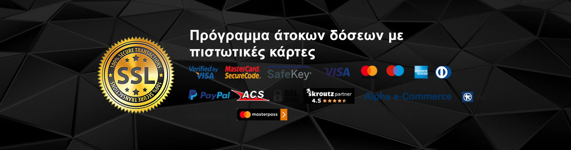 Stereotiki Banner 10 - Credit Cards installments Info