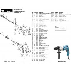 Ανάλυση εργαλείου MAKITA HP2051F