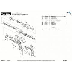 Ανάλυση εργαλείου MAKITA FS2300