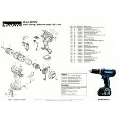 Ανάλυση εργαλείου MAKITA BHP452