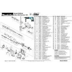 Ανάλυση εργαλείου MAKITA BHR240
