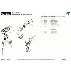 Ανάλυση εργαλείου MAKITA HG5012