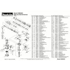 Ανάλυση εργαλείου MAKITA HM0860C