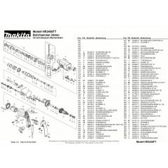 Ανάλυση εργαλείου MAKITA HR2450FT
