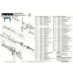 Ανάλυση εργαλείου MAKITA HR2470