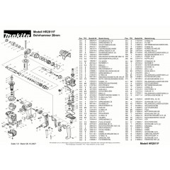 Ανάλυση εργαλείου MAKITA HR2811F