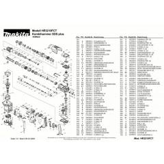 Ανάλυση εργαλείου MAKITA HR3210FCT