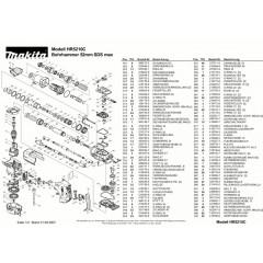 Ανάλυση εργαλείου MAKITA HR5210C