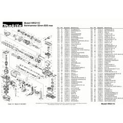 Ανάλυση εργαλείου MAKITA HR5211C
