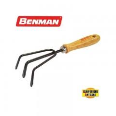 Benman 77045 Καλλιεργητής κήπου 3 δοντιών με ξύλινη λαβή
