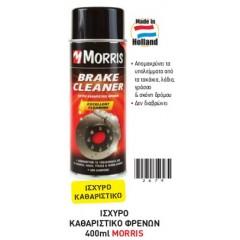 Morris Brake Cleaner Ισχυρό καθαριστικό φρένων 400ml