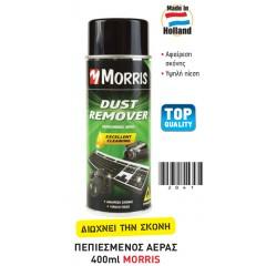 Morris Dust Remover Σπρέυ πεπιεσμένου αέρα 400ml