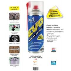 Morris Evo Multispray Σπρέυ λιπαντικό πολλαπλών χρήσεων 200ml/400ml