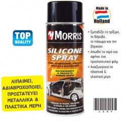 Morris Silicone spray Σπρέυ προστασίας σιλικόνης 400ml [28583]