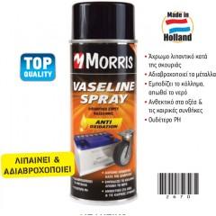 Morris Vaseline spray Λιπαντικό σπρέυ βαζελίνης 400ml