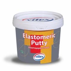 Vitex Elastomeric putty ελαστομερής ακρυλικός στόκος