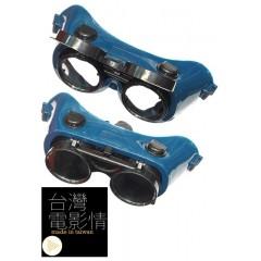 SNCM Γυαλιά ασφαλείας για οξυγονοκόλληση