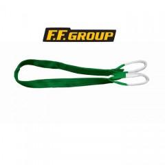 FFGroup 30981 Ιμάντας (Σαμπάνι) Προσδέσεως Πράσινο (εως 2.5  τόνους)