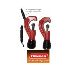 BENMAN TC-635 Σωληνοκόφτης 3-35 χιλιοστών