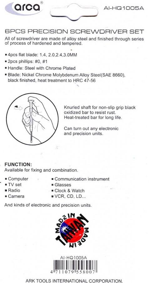 Arca AI-HQ1005A Σετ κατσαβιδιων ηλεκτρονικων ακριβείας υψηλής ποιότητας 6 τεμαχίων